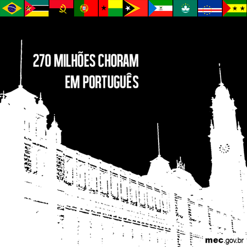 Museu Língua Portuguesa.png