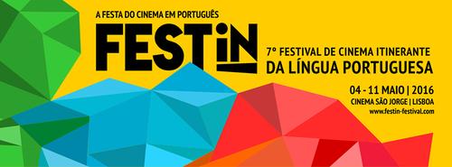 FESTin2016.png