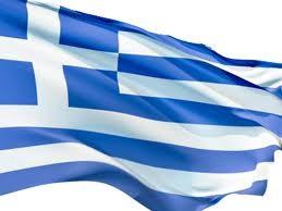 Grécia bandeira c.jpg