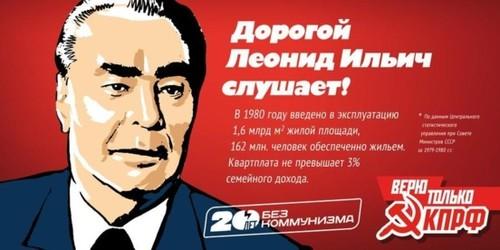 brejnev soviet poster.jpg