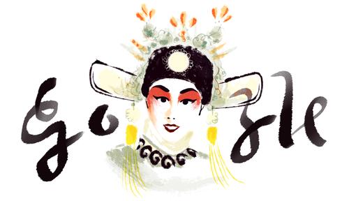 Yam Kim Fai