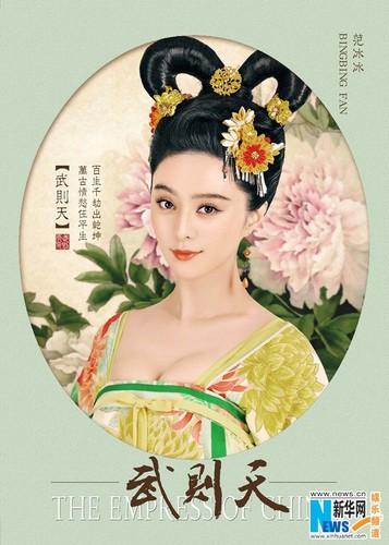 serie_de_tv_chinesa_2.jpg