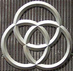 Drei_Ringe_von_Krupp in wikipdia.jpg