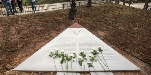 memorial gay.jpg