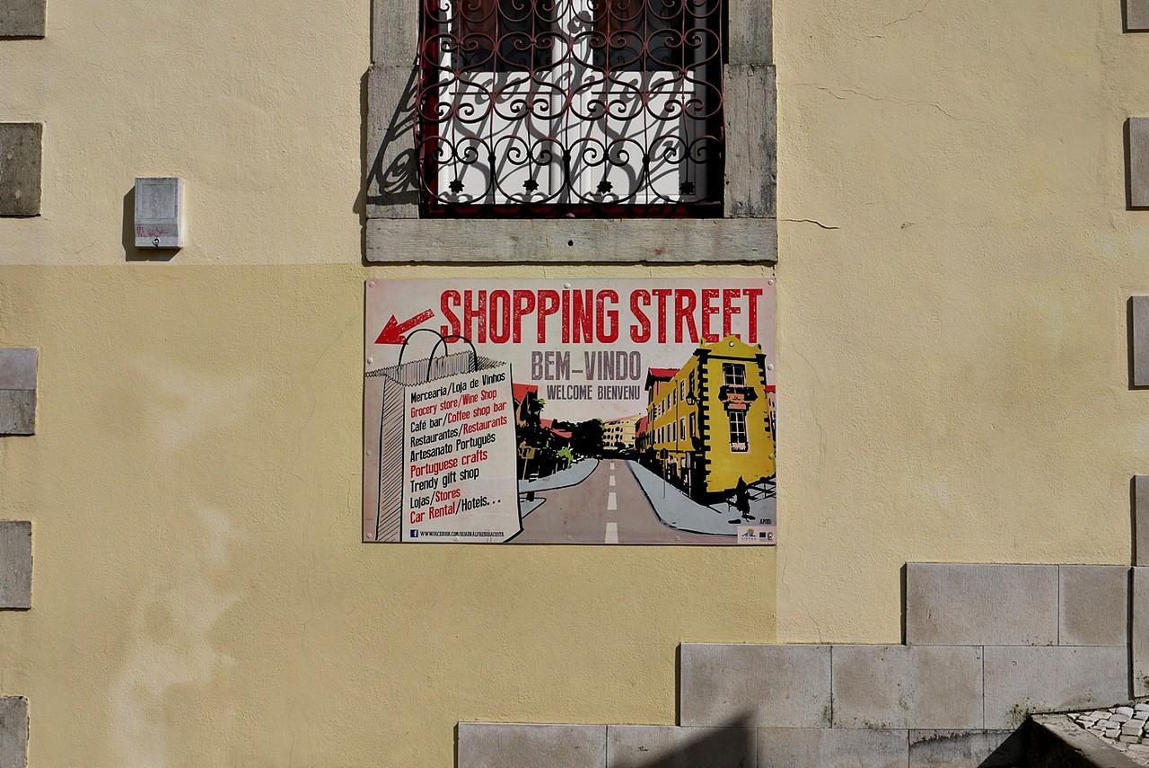 Sintra Shopping Street.JPG