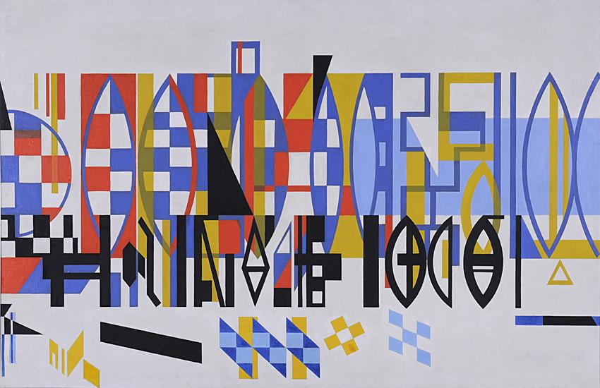 COPACABANA, c. 1955, Óleo sobre tela. 83,7 x 129,