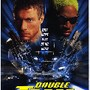 Van Damme: «Duplo Team» (1997)