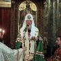 GREECE RUSSIAN ORTHODOX PATRIARCH KIRILL