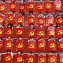 91.º Aniversário do Partido Comunista, China
