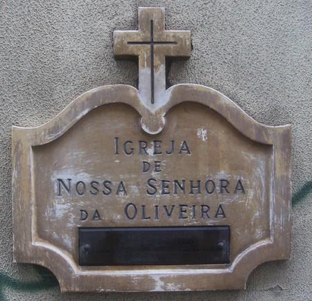 LX - Baixa Pombalina 010