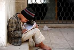 Fundação Al-Shawkani Saná, Iémen Khaled Abdull