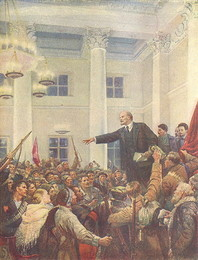 Lenin_proclaims_Soviet_power.jpg