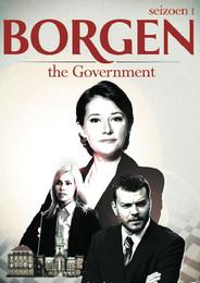 borgen.jpg. wikipédia.